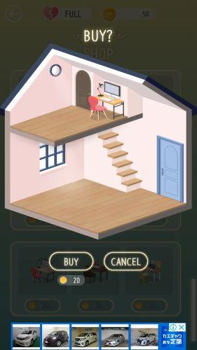 家具の購入画面