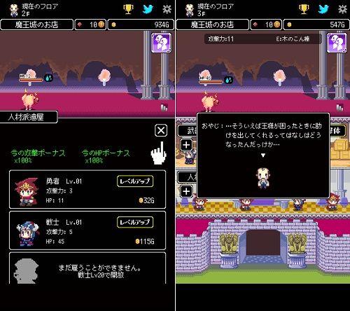 商人サーガのゲーム画像