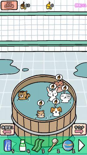 温泉に浸かる動物たち