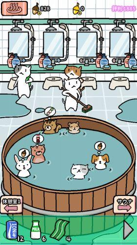 温泉でくつろぐ動物たち