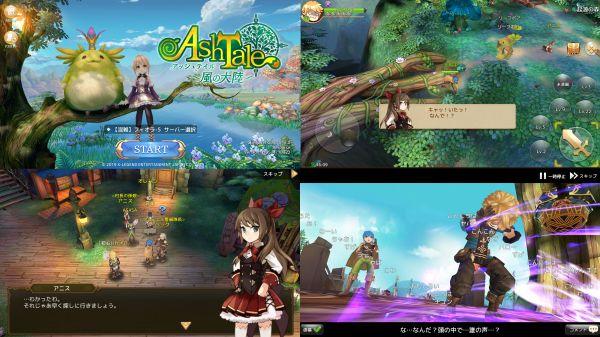 アッシュテイルのゲーム画像
