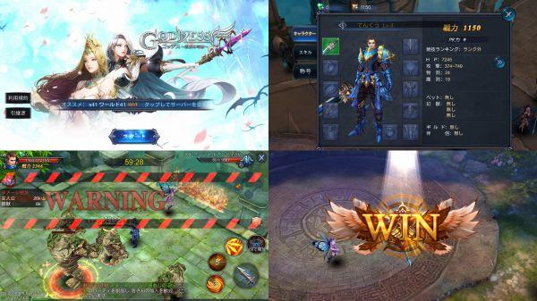 Goddessのゲーム画像