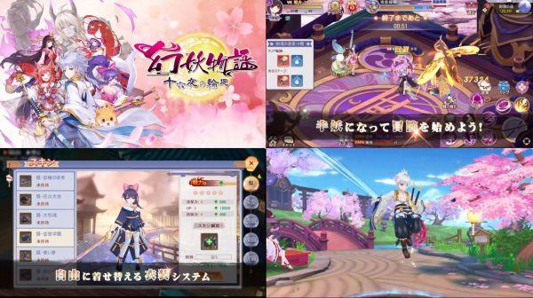 幻妖物語のゲーム画像