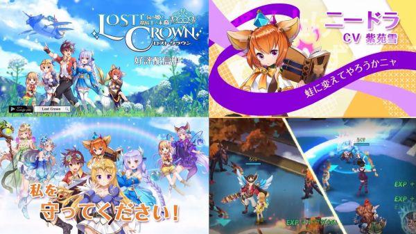 Lost Crown 亡国の姫と竜騎士の末裔のゲーム画像