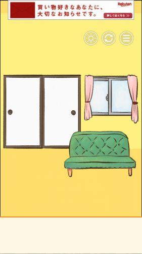 部屋のどこかにおじいちゃんが隠れている