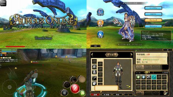 オルクスオンラインのゲーム画像