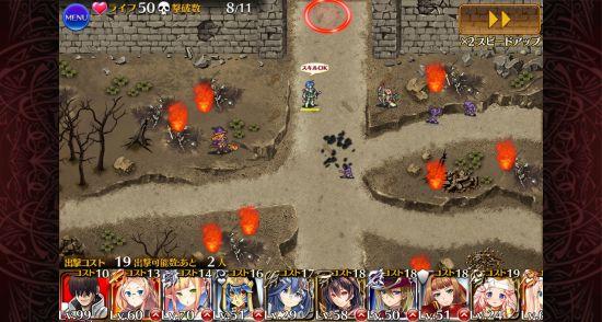 ドット絵ゲーム「千年戦争アイギスA」のステージ画像
