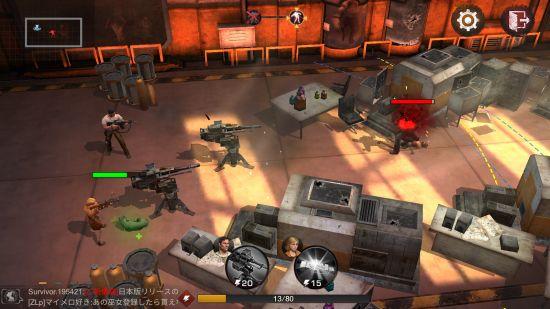 ステート・オブ・サバイバルのタクティクスゲーム画像