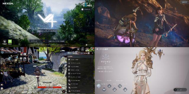 V4のゲーム画面