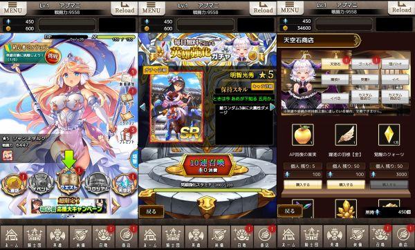 天空のアムネジアのゲーム画面