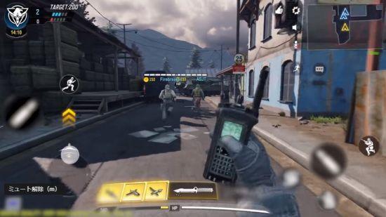Call of Dutyの戦争ゲーム画像