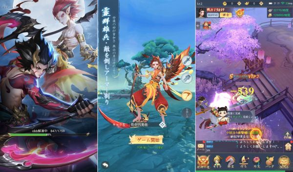 魔神の子のゲームアプリ画像
