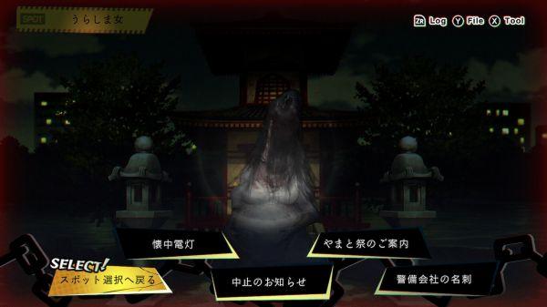NG スイッチ版のゲーム画面