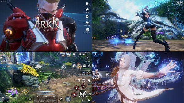 ARKAのキャラメイクゲーム画面
