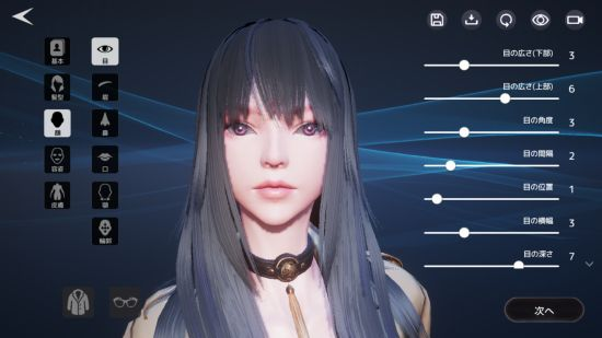 ARKAのオリキャラ作成画面