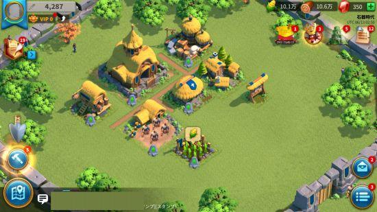 Rise of Kingdomsのストラテジーゲーム画像