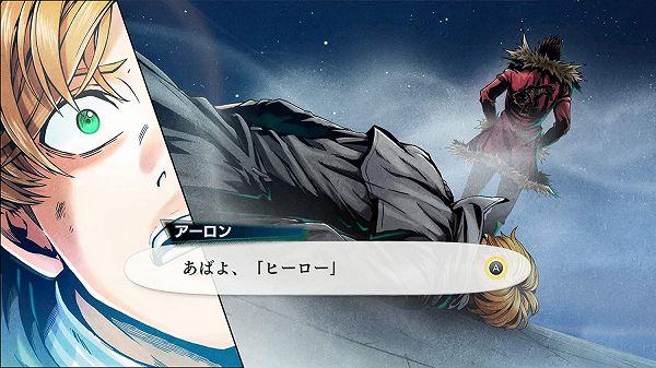バディミッション BONDのゲーム画面