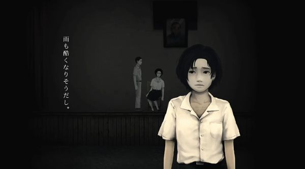 返校 -Detention-のゲーム画像
