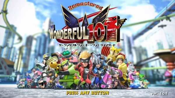 The Wonderful 101: Remasteredのタイトル