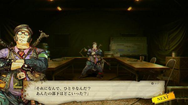 黄泉ヲ裂ク華のゲーム画像