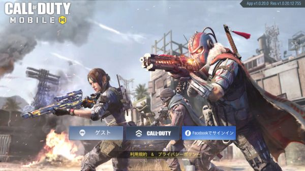 Call of Duty®: Mobileの画像