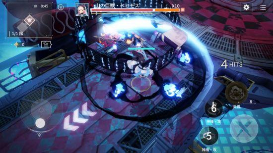 エクリプスサーガの爽快ゲーム画面