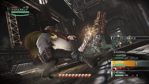 End of Eternity PS3の戦闘