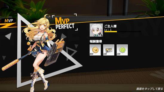 フィギュアストーリーのRPGゲームアプリ画像