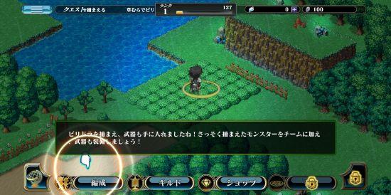 エバーテイルのゲームアプリ画像