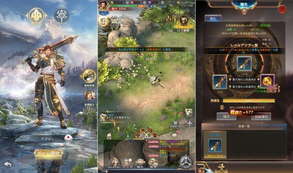 魔剣伝説のスマホゲーム画像