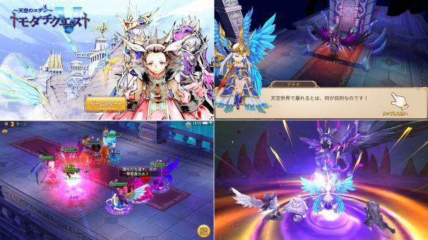 トモダチクエストのゲーム画像