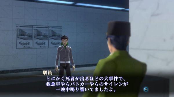 真・女神転生Ⅲ NOCTURNE HD REMASTER PS4版の画像