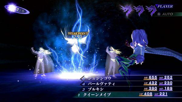 真・女神転生Ⅲ NOCTURNE HD REMASTER PS4版の戦闘画面
