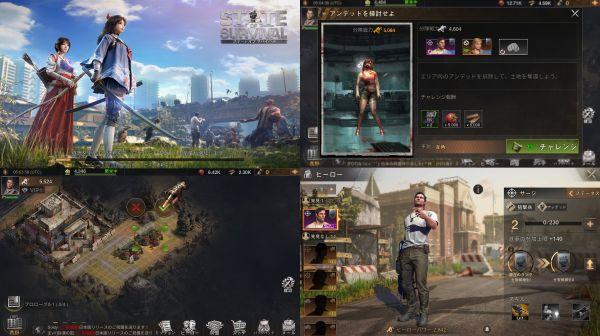 ステート・オブ・サバイバルの戦争ゲーム画像