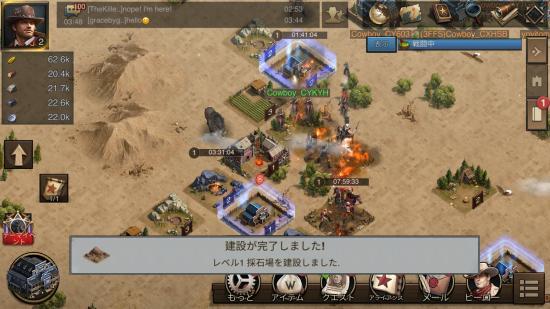 West Gameのシミュレーションゲーム画像