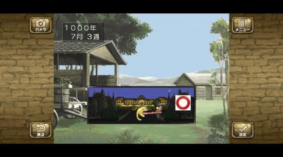 モンスターファームアプリの育成ゲーム画面