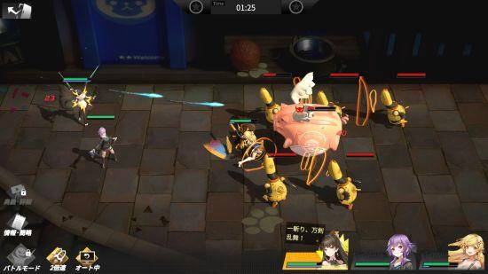フィギュアストーリーの放置バトル画像