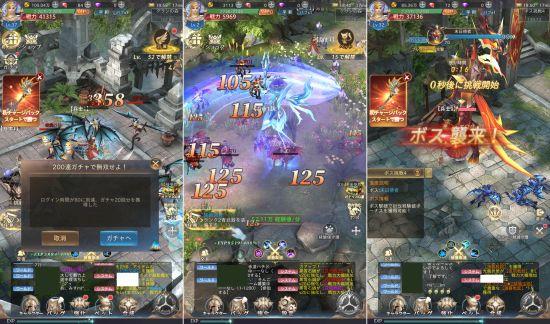 魔剣伝説のゲームアプリ画像