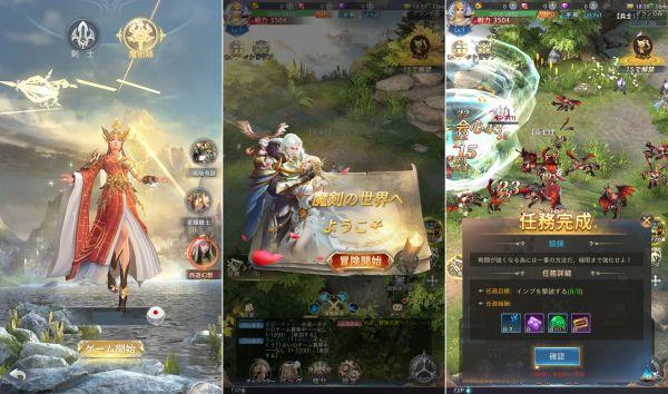 完全放置で戦う魔剣伝説のゲーム画面