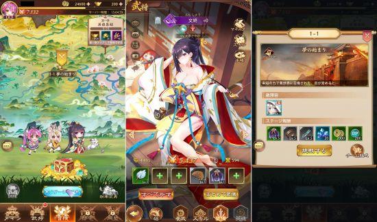 完全放置ゲーム「少女廻戦」のアプリ画像