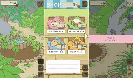 旅かえるの放置ゲーム画面