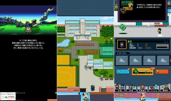 放置ゲーム「入部したいです」のゲームプレイ画像